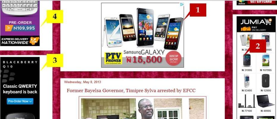 How does Linda Ikeji's blog make money?