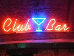 How to start a night club 6